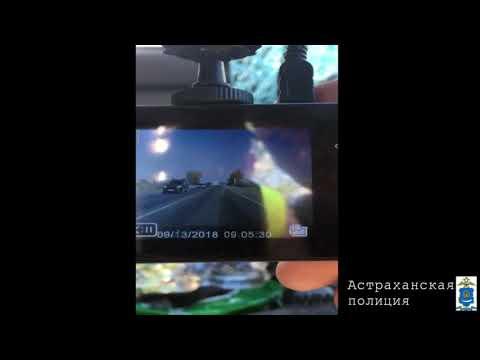 Видео смертельного ДТП в Володарском районе