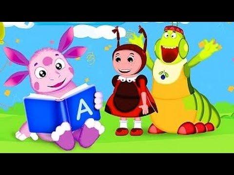 Лунтик Учит буквы Развивающая игра мультик для детей