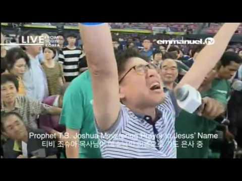 2016 Crusade in Korea with Prophet TB Joshua  Day 1   #7