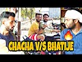 Chacha V S Bhatije 4bd 4 Boys Down Funny mp3