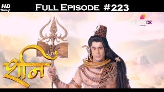 Shani - 13th September 2017 - शनि - Full Episode