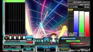 Download beatmaniaIIDX19 Lincle SP004 Mp3