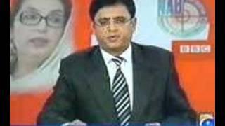 PPP Zardari Corruption Exposed Part 2