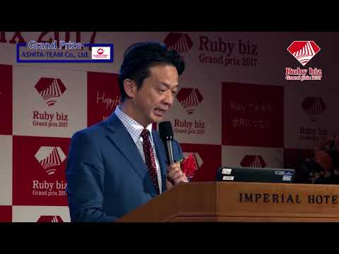 ASHITA-TEAM Co., Ltd., a winner of the Grand Prize at the Ruby biz Grand prix 2017