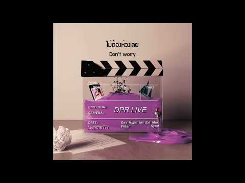 [THAISUB/KARAOKE] DPR LIVE - Action! (Feat. GRAY)