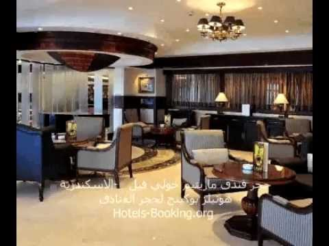 Video Maritim jolie ville resort casino naama bay