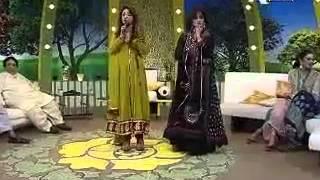 Chalo Koi Gall Nain, Afshan Zebi, New Seraiki, Punjabi, Song, Subah Ki Fiza, A Plus TV   Tune pk