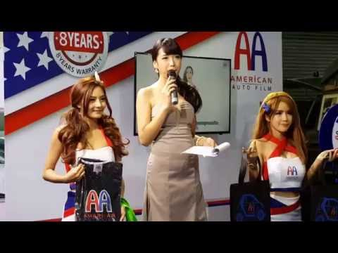 AA American Auto Film