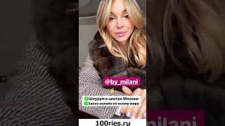 Анастасия Лисова Шахиджанова Инстаграм Сторис 12 ноября 2019