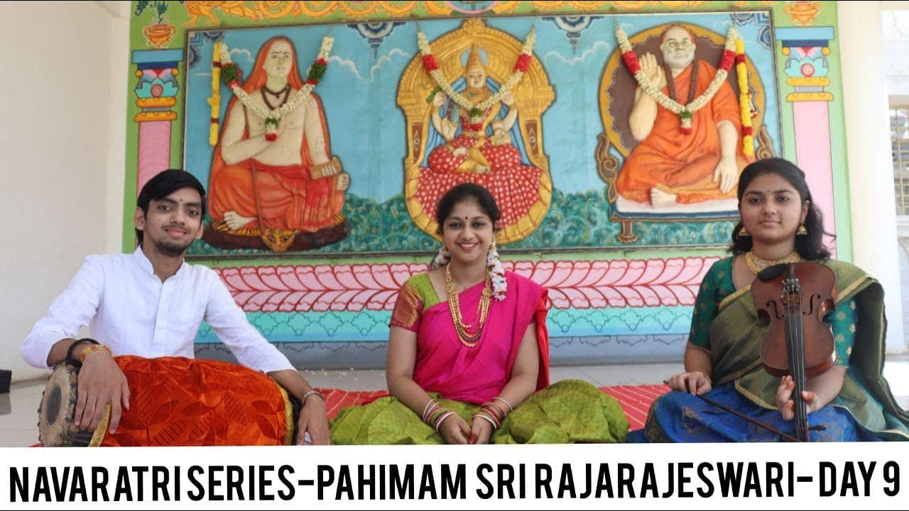 Pahimam Sri Rajarajeswari  || Navaratri Series || Day 9 || Srilalitha Singer