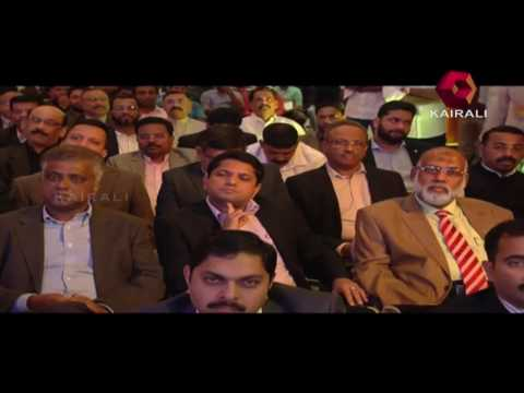 Kairali Bahrain Business Excellence Awards | Part 2
