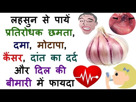 lahsun ke fayde eating raw garlic benefits in hindi hair weight loss for men cloves लहसुन के फायदे