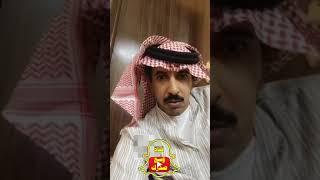 قصة أبو بدر الشمري يوم يحسد المعاريس الاثيوبيين
