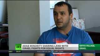 Israel Druze: Arab minority fights for equal rights