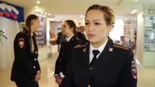 Юбилей Краснодарского университета МВД России