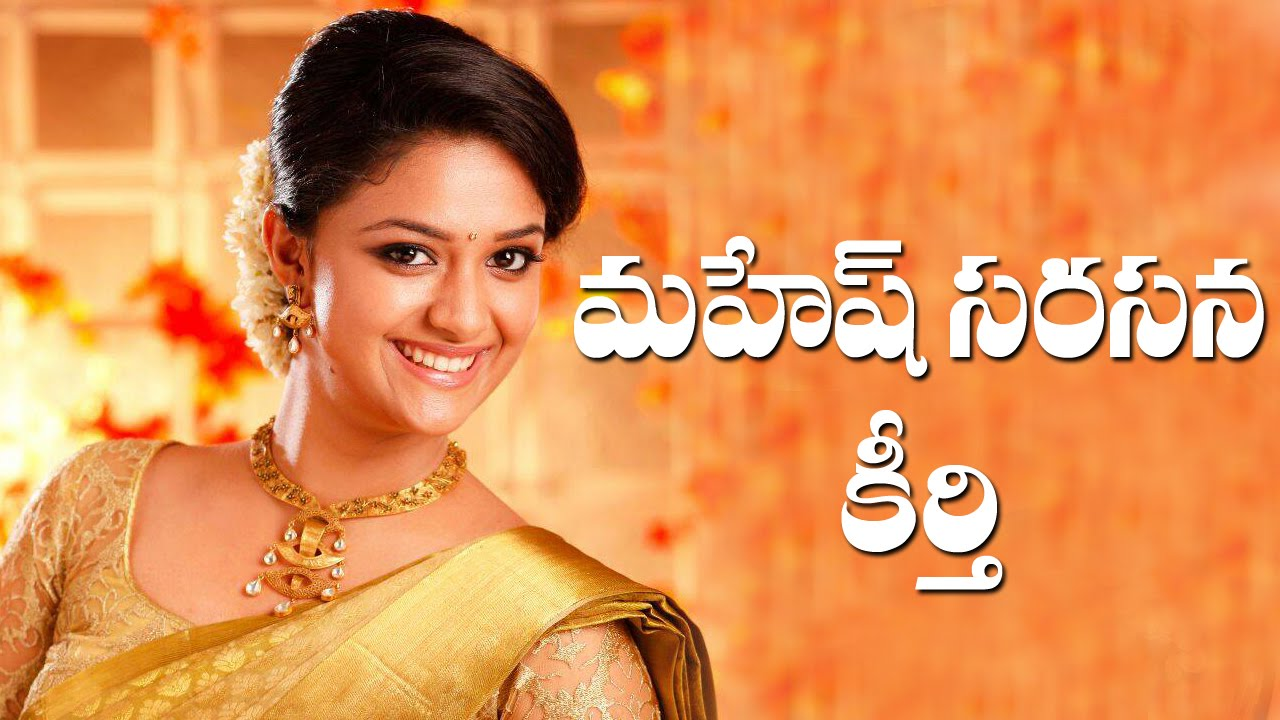 Keerthi SUresh Movie with Mahesh Babu - YouTube