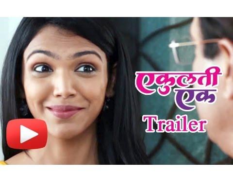 Marathi Movie Ekulati Ek Trailer - Shriya Pilgaonkar, Sachin Pilgaonkar, Ashok Saraf!