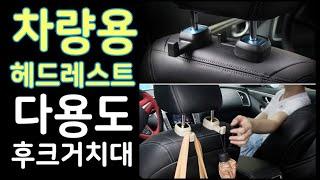 [렌즈24] 차량용 행…