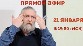 """Психолог Капранов """"Запрет на счастье"""""""