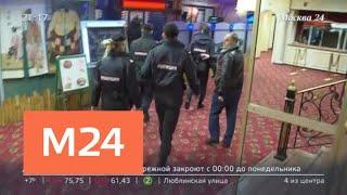 """""""Московский патруль"""": полиция обнаружила нарушения в работе столичной гостиницы - Москва 24"""