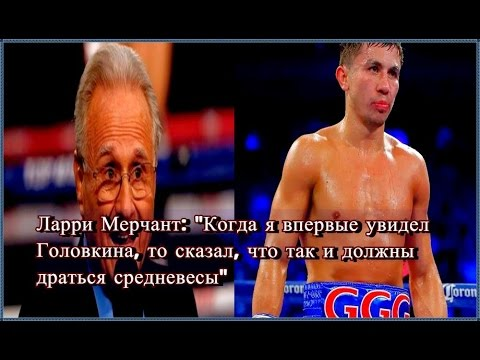 Ковалев Уорд смотреть онлайн бокс  - Ковалев