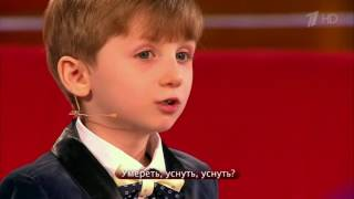 Extraordinary Russian boy reads Shakespeare in English