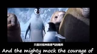 Happy Feet 2 ~ Erik