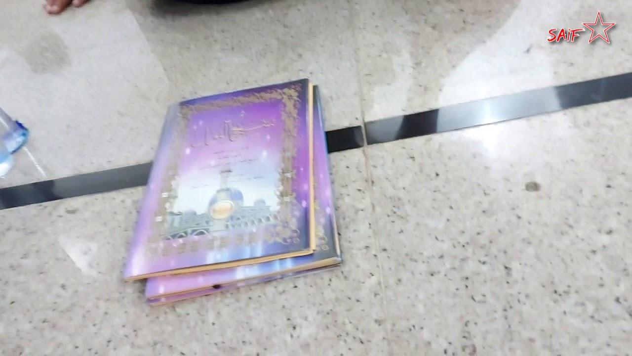 Kitab Tanqihul Qauwul    Bab Fazillah Mesjid oleh Abu Ishaq Lamkawe 2020