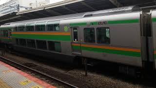 E233系3000番台E-09+E-59横浜駅発車