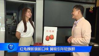 狮城有约   狮城话艺:文化飨宴艺晚晴 - YouTube