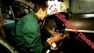 Mashinada radiatorga almashtirish o'choq