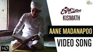 Download Hindi Video Songs - Kismath Malayalam Movie | Aane Madanapoo Song Video | Shane Nigam, Shruthy Menon | Official