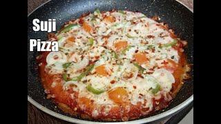 सूजी का पिज़्ज़ा | Semolina Pizza | Suji Pizza on tawa | Rava Pizza | Sooji Pizza | Pizza Recipe