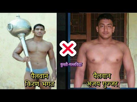 ajay gujar vs kiran bhagat at warna Wrestling arena Kolhapur 2017