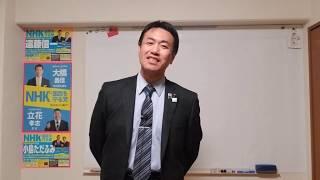 Baixar 平塚正幸氏、N国党四街道市公認取り消し無所属での出馬に思う事