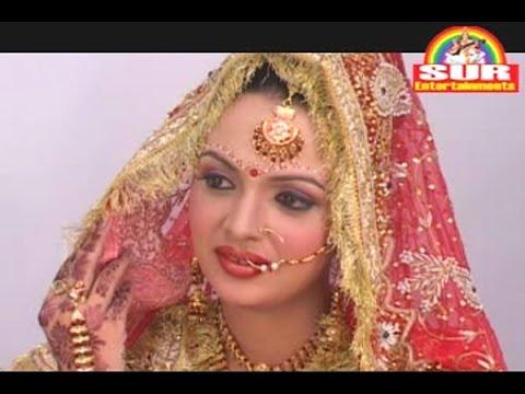 Dulhan Ke Ghunghat Bhojpuri Hot Dulhan Hd Video Song Youtube