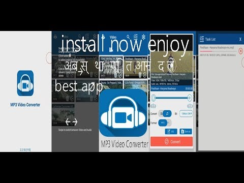 audio video converter app for android