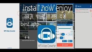"MP3 Video Converter Audio ""Mp3 Video Converter Apk Android"