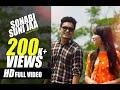 Chakma Music Video L Sonabi Suni Jaa L Arick L Ruposhi L Paltu Chakma L 2017 video