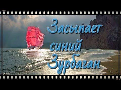 марьянов клип