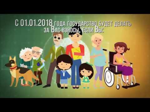 Как прикрепиться к поликлинике - Казахстан