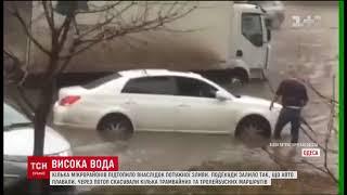 В Одесі через зливи затопило цілий мікрорайон