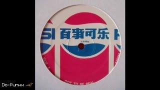 Soichi Terada - CPM