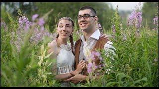 Женя и Степан