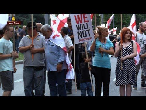 Реакция Грузии на российское эмбарго | 11 лет оккупации