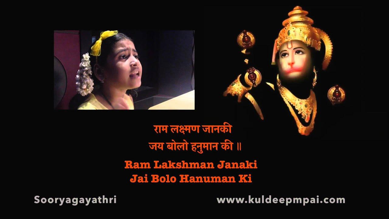 free download mp3 songs of sooryagayathri  kuldeep m pai
