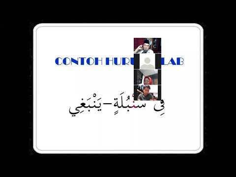 Hukum Tajwid Ikhfa Dan Iqlab Videos Staryoutube