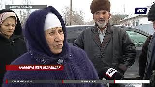 Алматы облысында ұрыларға жем болған жұрт наразылық білдірді