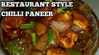 Chilli Paneer-How To Make Chilli Paneer Dry And Gravy-Indo-Chinese Starter-in Hindi