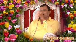 Bas Itni Tamanna Hai Shyam Tumhe || Narayan sakar hari ji ke bhajan || narayan hari ke bhajan 2020